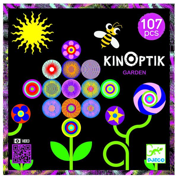 Анимирани картини - Kinoptik - Градина